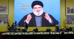 İsrail Ordusu'ndan Nasrallah'lı Sevgililer Günü kartı