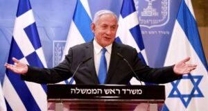 Netanyahu 4 ülkenin daha İsrail ile ilişkileri normalleştirmeyi planladığını söyledi