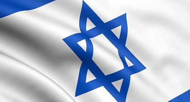 Son dakika haberi... İsrail'de aşı karşıtlarından Başbakan Bennett'in evinin önünde protesto: 5 gözaltı